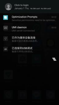 UMI IRON PRO IUNI OS V3.0 0925 0222截图